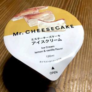 美味かった!「ミスターチーズケーキアイスクリーム」