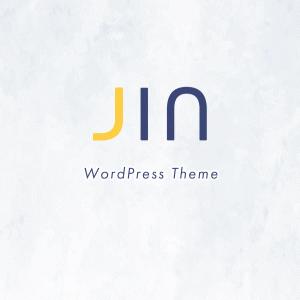 WordPressテーマ「jin」コメント欄の追加