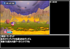 【TAS】星のカービィWii 格闘王への道 ニンジャ 04:57:85