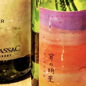 ワインウォーカーのお知らせ #ワイン #戸越銀座三幸苑 #戸越銀座 #三幸苑