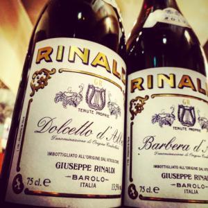 おはようございます。 #三幸苑 #戸越銀座 #ワイン #イタリアワイン