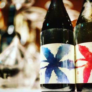 ワインで鋭気を養う秋到来‼️ #三幸苑 #戸越銀座 #ワイン #ソノマワイン