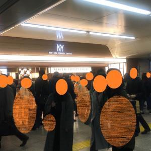 東京駅の【NEWYORK PERFECT CHEESE】をゲット!!