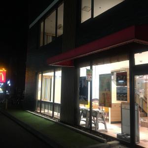 【マクドナルド小金井ぬくい坂下店】で期間限定のホットアップルカスタードパイを食べる