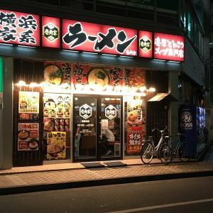 【横浜家系ラーメン壱角家 国分寺店】で遅い夕食・・・