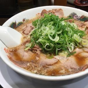 【来来亭 小平仲町店】で「チャーシュー麺」を食べてました。。。