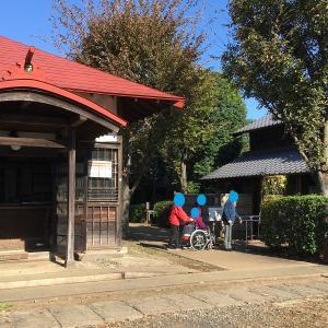 2019年外出活動 2回目の「小平ふるさと村」と【ゆず庵 花小金井店】
