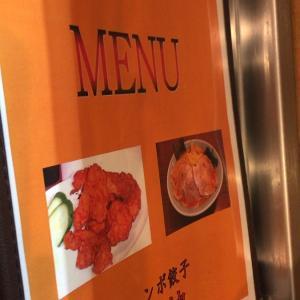 小平 天神町の【ラーメン ジャンボ餃子 天神】 で夕食