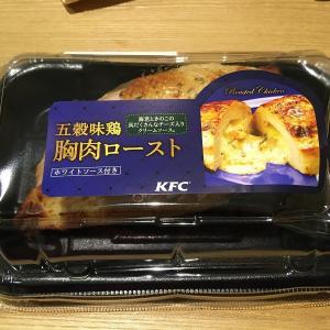 2019年もXmas=KFCだった! 【ケンタッキーフライドチキン武蔵小金井店】