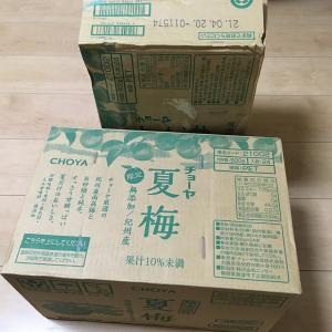 楽天で【チョーヤ】の 「夏梅」 24本×2ケース購入!!
