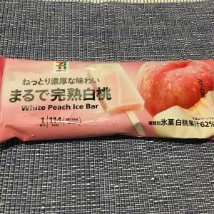 セブンプレミアム まるでシリーズの『まるで完熟白桃』を食べてました