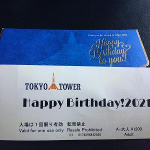 【マザー牧場 CAFE 東京タワー店】で「キャラメルナッツソフト」を頂きました。