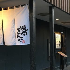 【焼肉きんぐ 小平店】でキングコース(シニア)食べてました。。。