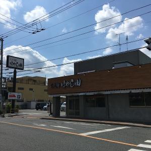 初訪問【らぁ麺 はやし田 国立店】で「特製醤油らぁ麺」頂いてました。。。