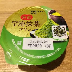 【メイトー】「京都 宇治抹茶プリン」を「ジャパンミート東村山店」で購入。