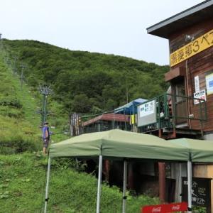 A day trip to Hakuba