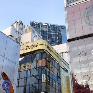 屋上からの景色が良い♪渋谷PARCOプレオープン