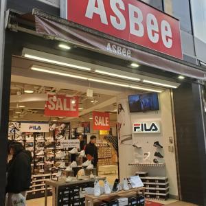 アスビー渋谷店で「脱げない靴下・ココピタ」買いました♪
