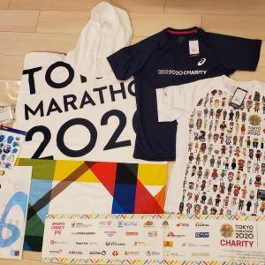 東京マラソン2020、参加者グッズが届きました!