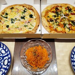 本日まで出前館でピザ半額祭♪家にある優待品とコラボ!