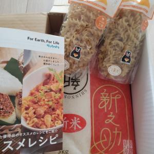 クボタからお米と玄米パスタ♪佐川さん驚く!
