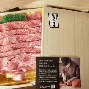 穴吹興産からお肉とうどんたくさん、冷凍庫が!
