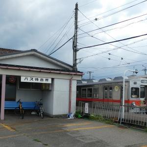 北陸鉄道・鶴来駅に行ってみた