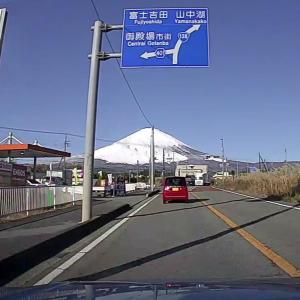 富士急行・河口湖駅に行ってみた(1)