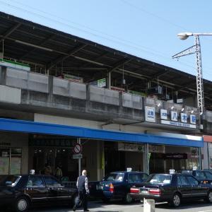 近鉄ひのとりを大和八木駅で見る