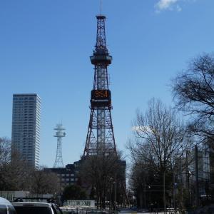 札幌時計台を見てから平和駅へ