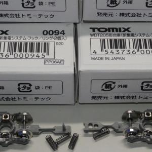 tomix 500系新幹線旧製品の通電カプラー化改造(2)
