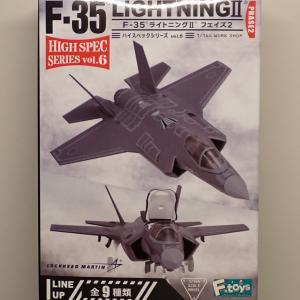 F-toys F-35 LIGHTNINGII 1/144 航空自衛隊