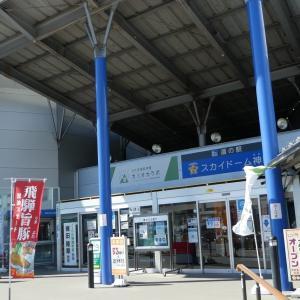 奥飛騨・神岡のレールマウンテンバイク ガッタンゴーに乗ってみた(1)