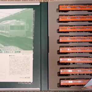 KATO 103系・大阪環状線 入線