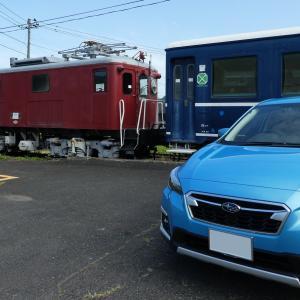若桜鉄道・隼駅に行ってみた