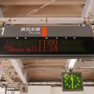 スリーデーパスで、ワンデー江差線(2)函館2分間(2013.2.10)
