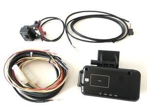 業務用・法人向け通信型ドライブレコーダー取り付け