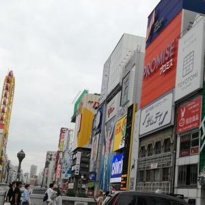 連休二日目 大阪市内 ミナミもキタもその他も人がいっぱい大賑わい