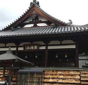 奈良の旅 日本三文殊第二霊場 安倍文殊院
