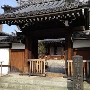 フェノロサゆかりの地 奈良 淨教寺 文化財保護の大切さを講演