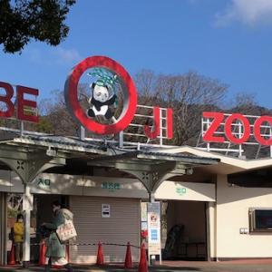 デート♥in兵庫県
