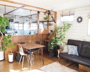 築42年  中古住宅とカフェ風インテリア
