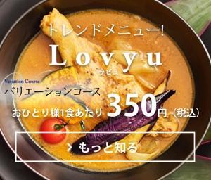 夫ごはん × ヨシケイ(食材宅配サービス)