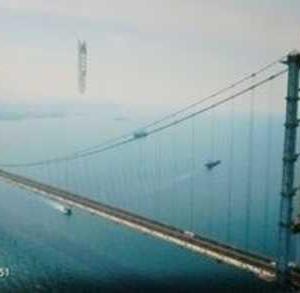 変わった形のUFO 別編(J A 12:トルコの吊り橋を観る巨大UFO)
