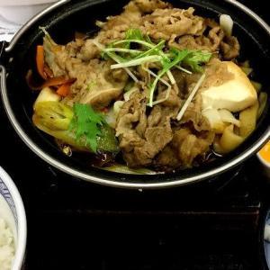 吉牛すき鍋
