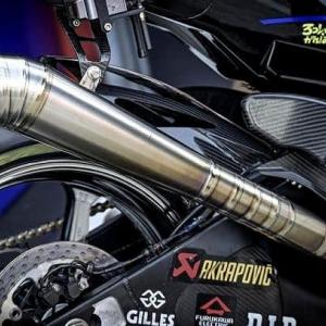 motoGP第8戦エミリア・ロマーニャGP予選結果