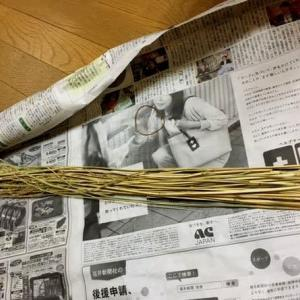 しめ縄を作り/今年最後のブログ