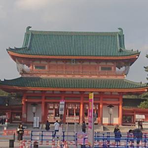 【2019/11/01 Fri*】餃子フェス in 京都*平安神宮*岡崎公園