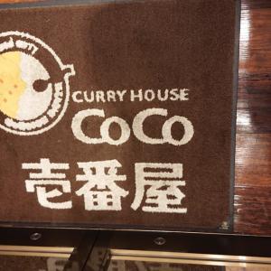 【2019/11/14 Thu*】CoCo壱