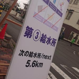 【2019/12/08 Sun*】奈良マラソン2019 本番